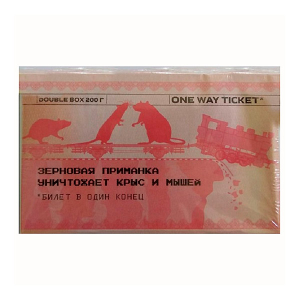 Зерновая приманка ONE WAY TICKET от мышей и крыс Double Box, 2 х 100 г